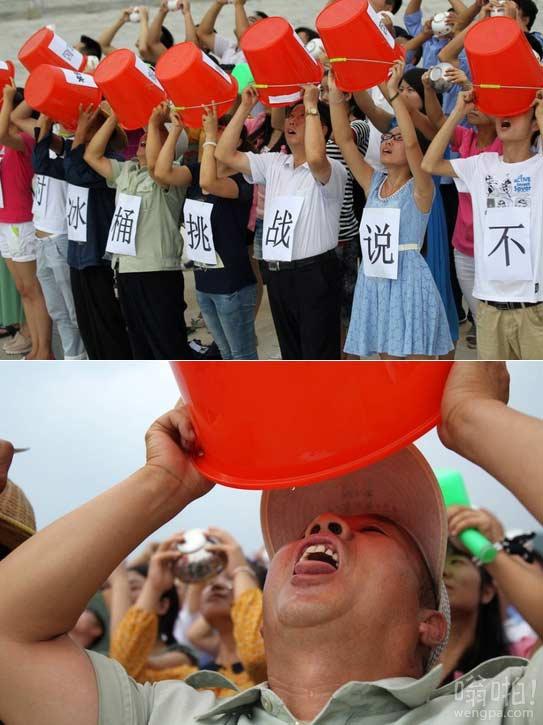"""河南鲁山县旱区民众举桶甜水滴抗议""""冰桶挑战"""""""