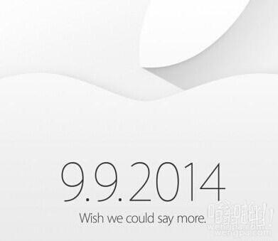 苹果9月9日iphone6发布会邀请函,你准备好了吗