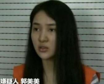 郭美美被批捕 因开设赌场罪或面临3至10年有期徒刑