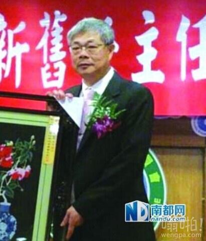 台湾赌博电玩百亿富豪遭司机绑架撕票 身中28刀身亡