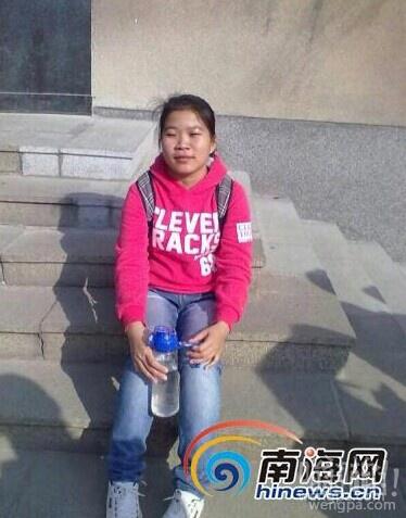 山东一海南籍女生失联43天 曾称去做暑期工 网友:长的很安全应该不会有事