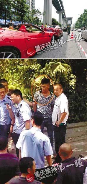 重庆二货男子买二锅头边喝边开法拉利连撞5人被抓