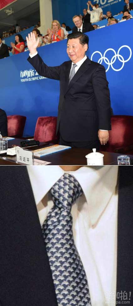 习大大昨天出席青奥会开幕式戴的海豚领带,也被网友扒出来了