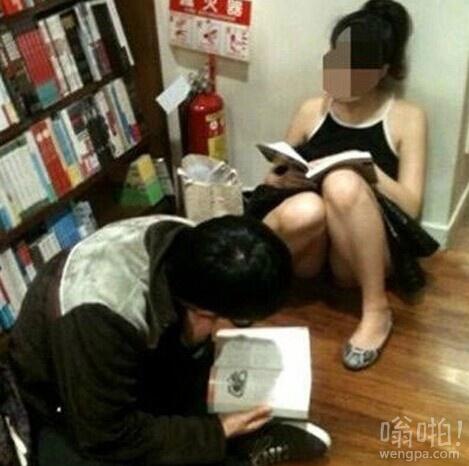 你确定你是在看书吗