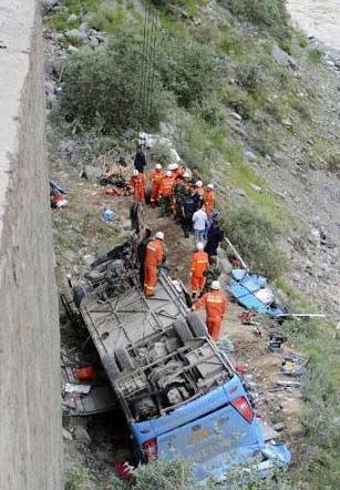 9日下午,西藏尼木县境内,一辆旅游大巴、一辆越野车、一辆皮卡货车连环相撞,三辆车上共55人,造成44人遇难11人受伤。