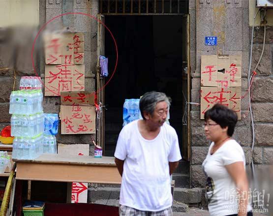 青岛私家厕所 大号5元小号2元