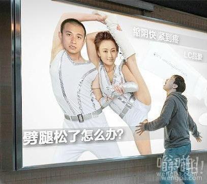 赶地铁看到史上最有良心的广告主