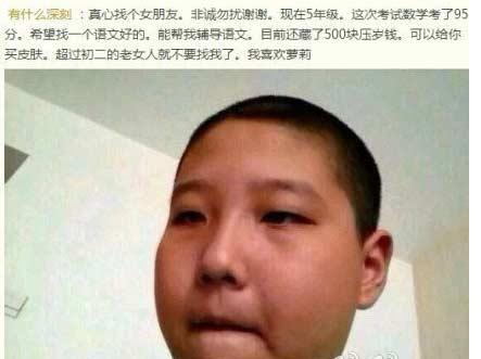 少年强,则中国强。00后的自信,你们感受下。