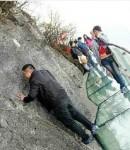 河北白石山玻璃栈道悬空1900米!