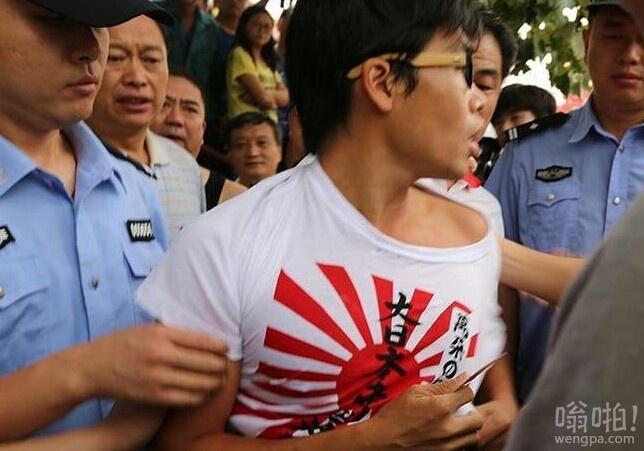 男子穿日本旭日旗登泰山遭愤怒群众扒衣