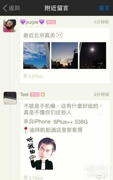 谈下iPhone 6 plus 的使用感受:外观上比5轻薄了,比想像中好看很多,屏幕明显的大了好多。最直观的提升是运行速度,A8处理器就是快,打开各种app和多任务处理时非常流畅。其他功能还没来得及看,站我前面玩手机这孙子已经下车了。