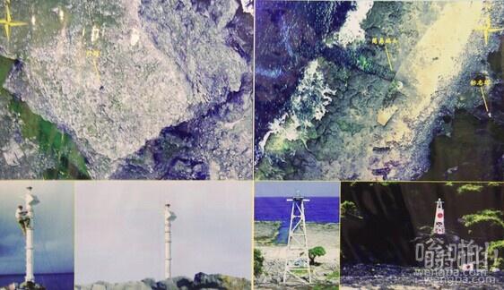 中国无人机航拍钓鱼岛影像曝光 灯塔清晰可见 网友:希望早日插上五星红旗
