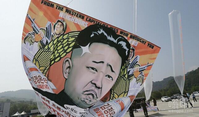 朝鲜媒体说,金正恩因为他的病已擅离职守23天
