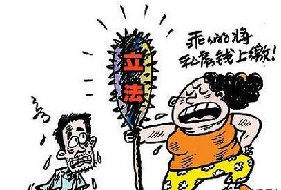 """淄博男子瞒妻""""盗窃""""家中1千元孝敬母亲 网友:如此""""妻管严"""",也是醉了…"""