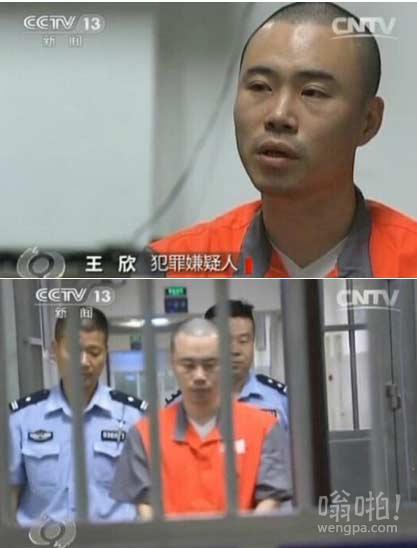 快播涉黄案至起诉阶段:CEO王欣流泪接受央视焦点访谈记者采访(视频)