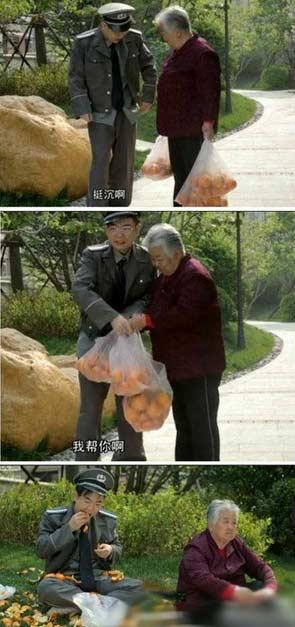 中国好保安