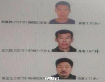 现实版越狱:哈尔滨一看守所3名在押犯人杀死1狱警后穿警服携枪逃逸