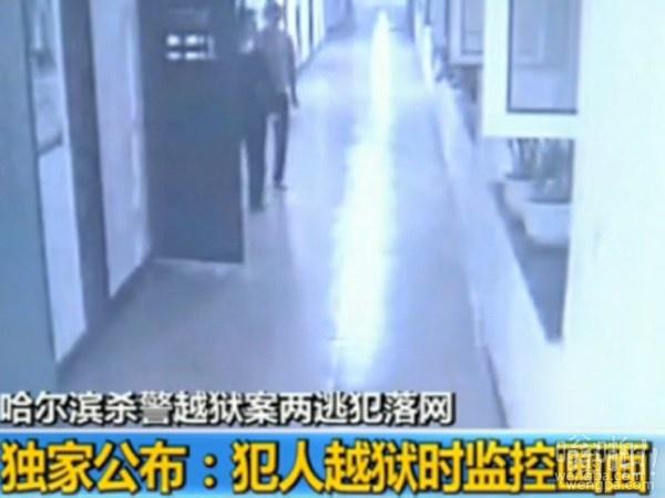 央视公布3名逃犯勒死狱警越狱全过程监控画面  网友质疑越狱太轻松