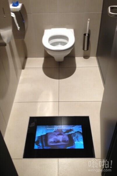 瑞士的酒店厕所