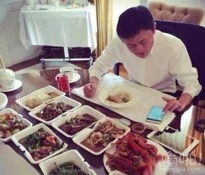 马云中午简朴的工作餐