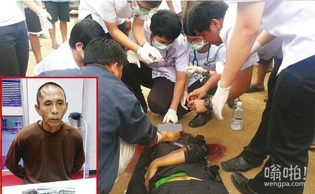 泰国六旬僧人单恋15岁少女 遭拒后将其枪杀