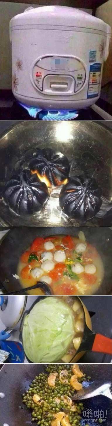 女朋友第一次做饭,看的我也是饱了