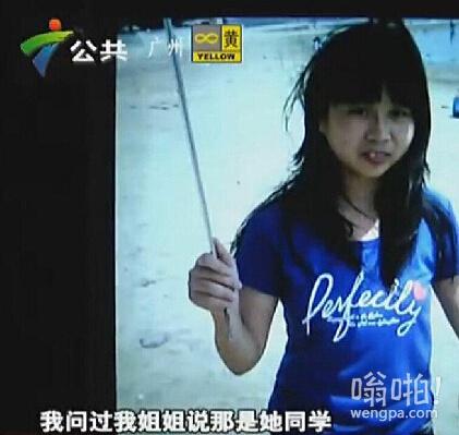 女生广州遭绑架勒索 警察:你们就给钱咯