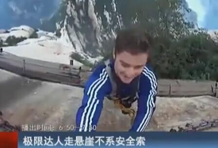 极限达人自拍走悬崖解开安全索(视频)