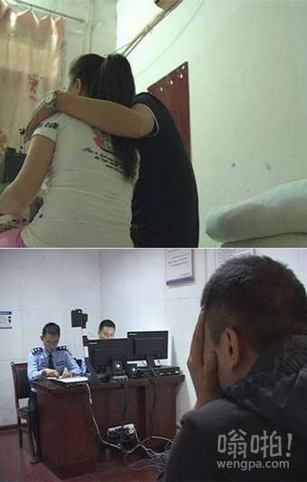 4名未成年少女见男网友后为其卖淫成挣钱工具 小刘:我感觉快乐