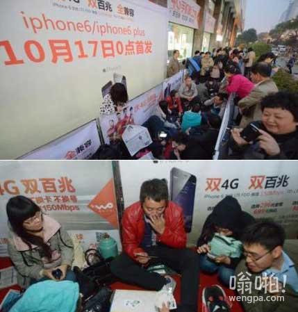 iPhone 6国内今日开售:山西首发引市民彻夜排队购买 水货跌至4000元