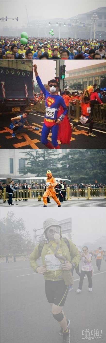 北京2014国际马拉松赛雾霾中开跑 各种奇葩造型选手悉数亮相 网友编段子吐槽雾霾马拉松