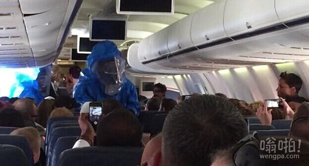 坐飞机穿成这样遭围观拍照
