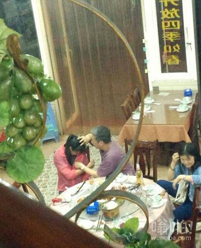 四川美术学院一副教授被指饭馆强吻两名女子