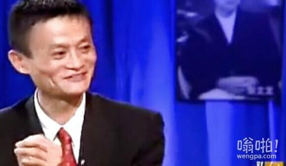 """1995年马云第一次上电视竟是""""为了维护人类的正义""""(视频)"""