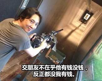我可能无法爱你了聪哥:2014福布斯中国富豪榜  马云李彦宏马化腾称霸前三
