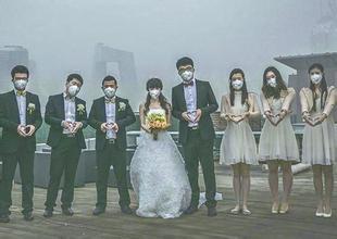 婚礼拍摄赶上了北京的雾霾,变成口罩婚礼