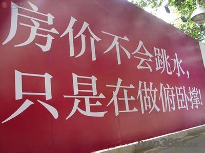 2014买房时机已到?盘点9月房价暴跌的10大城市 桂林居首