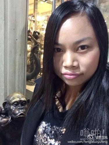 凤姐晒自拍撞脸猿猴 网友:自从看了凤姐,我再也没觉得芙蓉丑