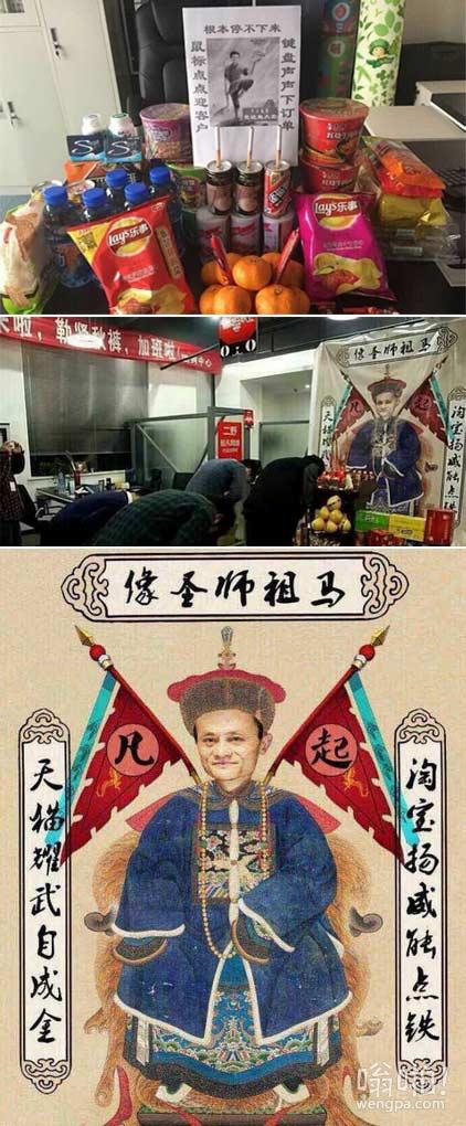 虽然马云被恶搞成这样了,但我还是觉得他是全中国最有魅力的男人