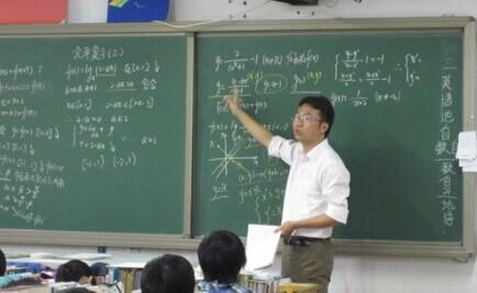 那些年,数学老师拍着黑板冲我们喊:约吗!约不约!