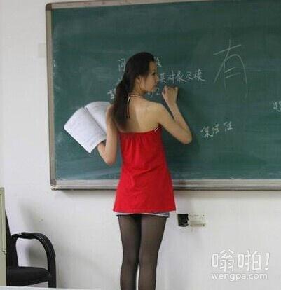 老师你穿成这样,我们还能好好上课么
