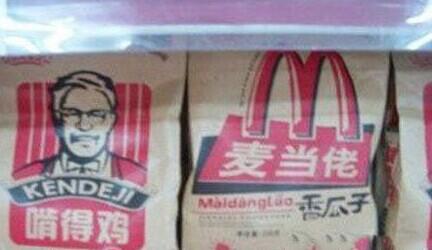 麦当劳肯德基成为一家的时候也只有这种情况