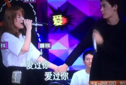 李易峰与吴昕合唱广岛之恋视频
