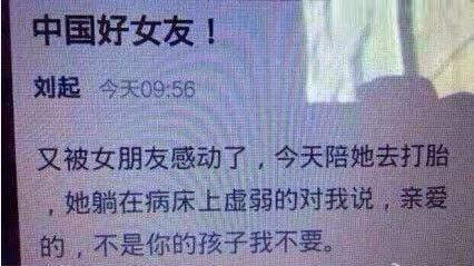中国好女友。。。。被这种真挚的感情感动哭