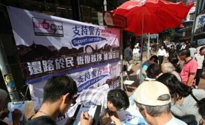 香港民调显示逾98%受访商界人士反对占中