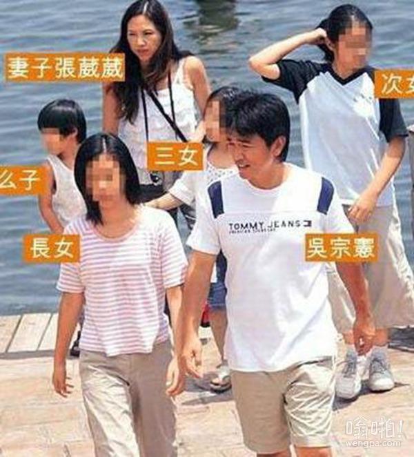 揭香港娱乐圈一夫多妻现象 雷洪5房妻子 何鸿燊4个老婆