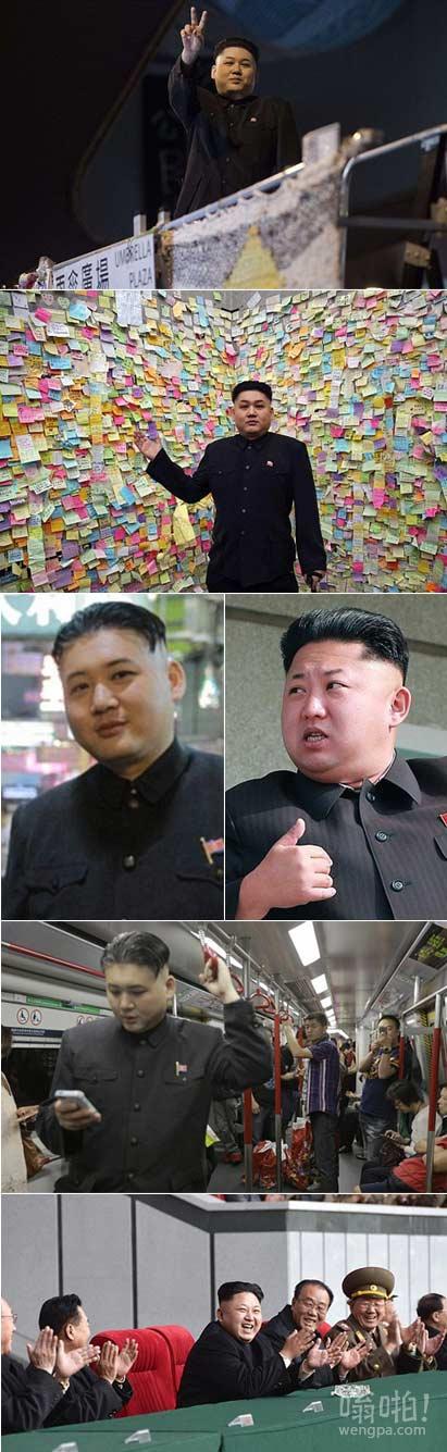 在香港民运人士中这是金正恩在摆着胜利的手势?不,这是一个叫霍华德的家伙他以模仿北朝鲜独裁者为生