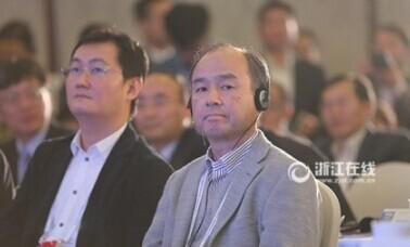 孙正义:中国经济会在几年内超过美国