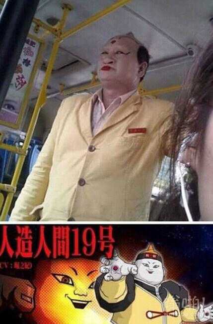 公交车惊魂