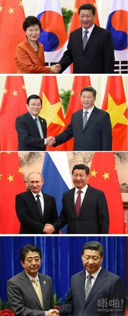 习大大接见外国元首不同的表情